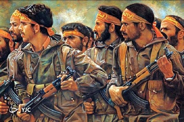 چهارم خرداد