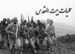 تقدیم ۱۵۸ شهید از استان زنجان در عملیات بیت المقدس