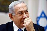 نتانياهو،جلسه،صهيونيستي،رژيم،دادگاه،محاكمه،روز