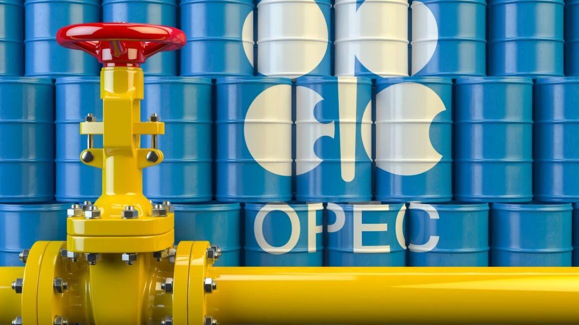 t تمرکز بر ثبات بازار نفت و پایبندی به سهمیههای تولید