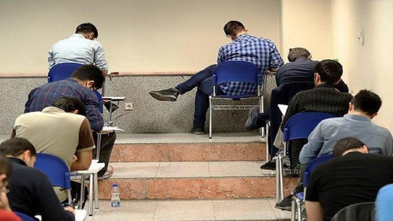 امتحانات دانشگاه ها