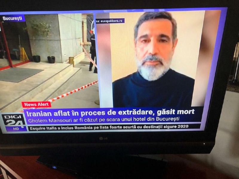کشف جسد قاضی منصوری در رومانی + فیلم و تصاویر