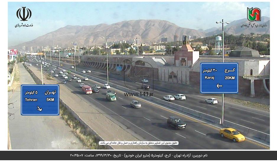ترافیک جاده تهران کرج