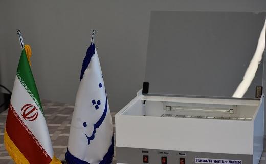 ساخت 4 نوع دستگاه ضدعفونی کننده خشک بر مبنای پلاسمای سرد