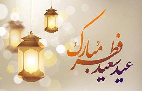 عيد،ماه،روز،فطر،كاربران،رمضان