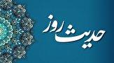 11952204 228 - شرط استجابت دعا از منظر امام حسن مجتبی (ع)
