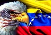 ونزوئلا،سوخت،آمريكا،شيميايي،مواد،ايراني،ايران