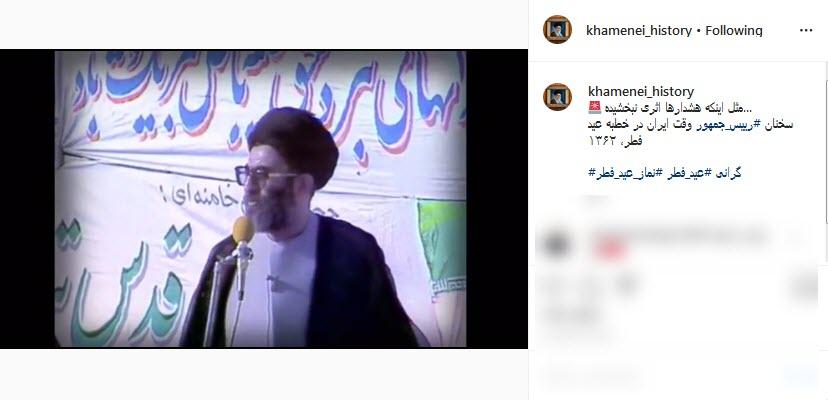 هشدار رهبر معظم انقلاب اسلامی به گران فروشان
