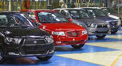 مبلغ مورد نیاز برای ثبت نام خودروهای فروش فوق العاده