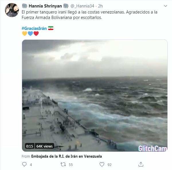 واکنش کاربران ونزولائی به ورود موفقیتآمیز نفتکشهای ایرانی