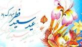 باشگاه خبرنگاران -پیام تبریک باشگاههای فوتبال به مناسبت فرا رسیدن عید سعید فطر
