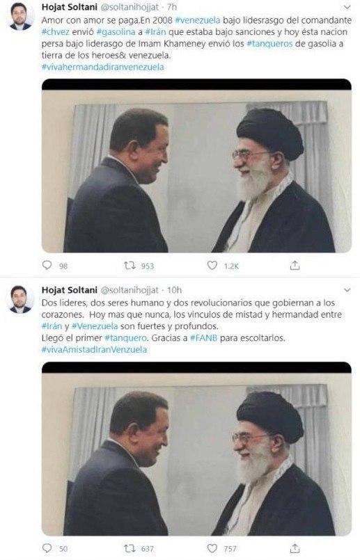 سفیر ایران در ونزوئلا: پیوندهای دوستی و برادری بین ایران و ونزوئلا قویتر و عمیقتر شده است