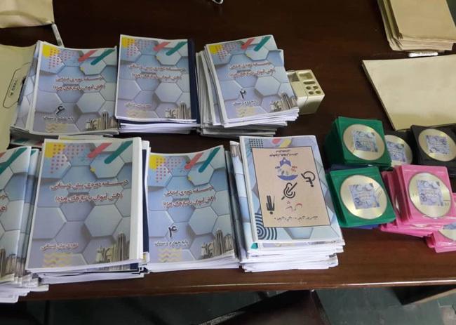 توزیع بستههای آموزشی برای دانش آموزان با نیازهای ویژه استان همدان