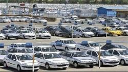 ایرادات شروط خرید و اصلاح قیمت خودروها