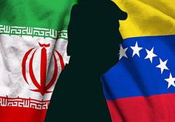 واکنش کارشناس ترکیهای به ناتوانی آمریکا / ایران سر حرف خود ایستاد و کشتیهایش را به ونزوئلا رساند + فیلم