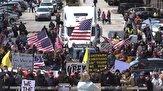 تظاهرات اعتراضی علیه بازگشایی سواحل در آمریکا