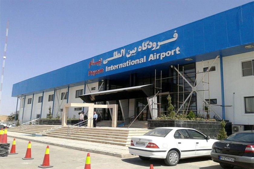 نیمه دوم خرداد آغاز مجدد پروازهای مسافری فرودگاه پیام