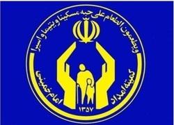 اعطای وام میلیاردی به مددجویان زنجانی