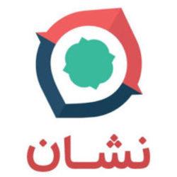 دانلود Neshan 8.5.1 – مسیریاب سخنگوی ایرانی نشان