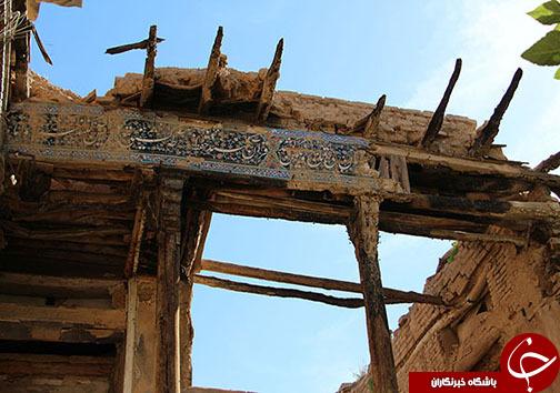 ماجرای تخریب و سرقت از اثر ملی حسینیه مُشیر چه بود؟