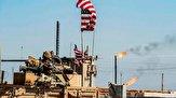 باشگاه خبرنگاران - تحرکات جدید آمریکا در سوریه؛ از راهزنی نفتی تا رقابت با سعودی