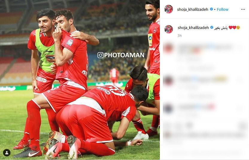 بسته اینستاگرامی ورزشکاران به تاریخ ۷ خرداد؛