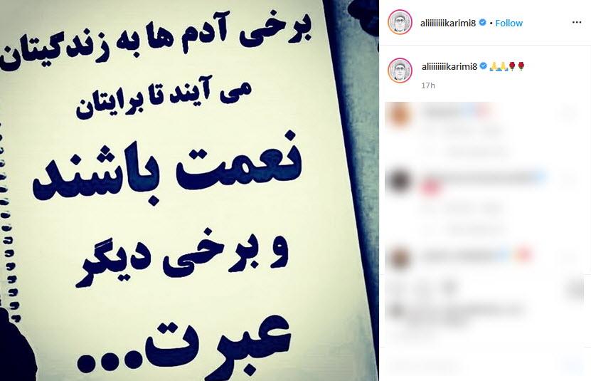 سالروز قهرمانی پرسپولیس در اولین دوره لیگ برتر؛ مدافع تیم استقلال به ایران بازگشت؛