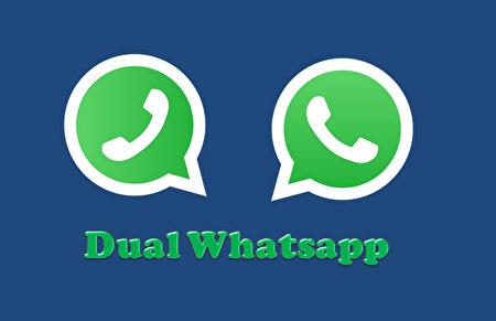 چگونه دو واتساپ روی یک گوشی داشته باشیم؟