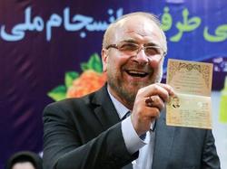 محمدباقر قالیباف نامزد ریاست مجلس شد