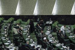 نواب رئیس مجلس شورای اسلامی انتخاب شدند