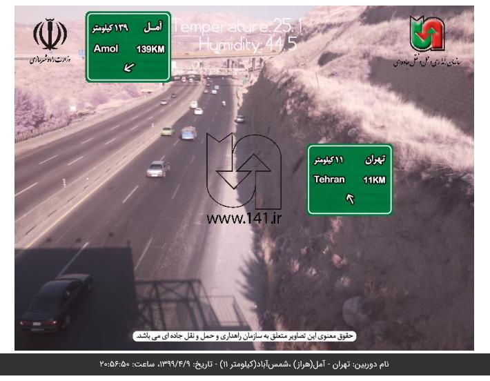 کاهش ۰.۱ درصدی تردد در جادههای برون شهری