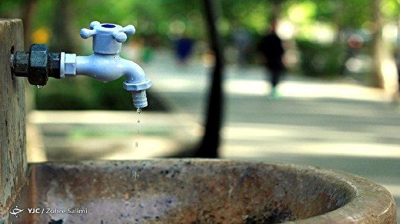 قطعی آب