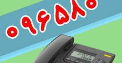 راه اندازی سامانه تلفنی پاسخگوی مرکز مشاوره آرامش پلیس همدان