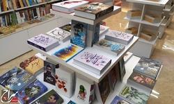 نمایشگاه مجازی انتشارات سوره مهر دوباره تمدید نمیشود
