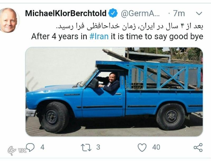 ماشین محبوب سفیر آلمان در ایران!