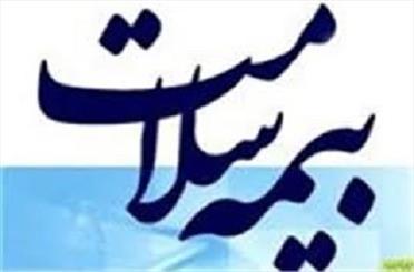 ۱۰۰ نفر دانشجوی غیر ایرانی در استان همدان تحت پوشش بیمه سلامت هستند.