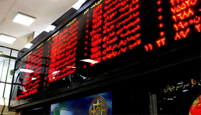 مبادله ی بیش از  ۲۷ میلیون سهمی در بورس منطقه ای همدان