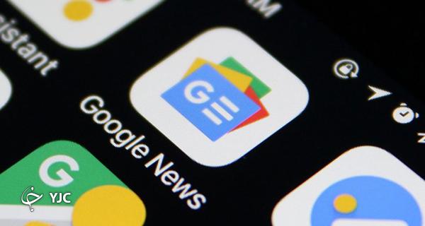 ارائه اطلاعات محلی درباره کووید-۱۹ توسط گوگل
