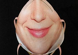 ماسک صورت
