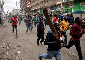 درگیری خیابانی