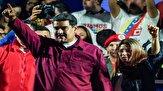 ونزوئلا،مجلس،انتخابات،كشور،سريعتر
