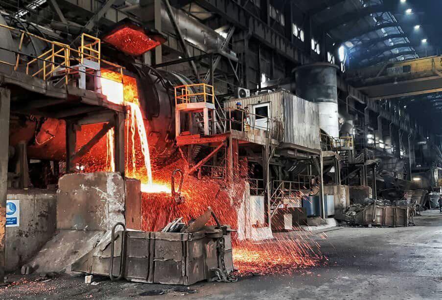 کارخانه مس
