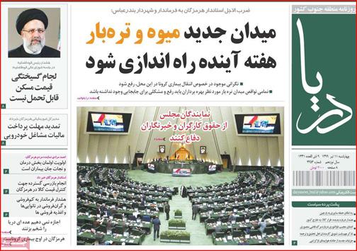 افزایش تولید شمش در شرکت آلومینیوم المهدی/ هشدار فرماندار نسبت به کم فروشی و گران فروشی