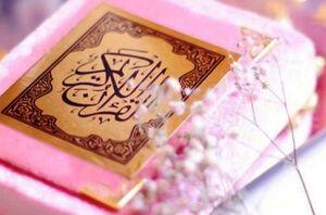 آغاز مسابقات قرآن کریم از فردا در همدان