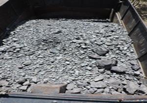 سنگ آهن قاچاق