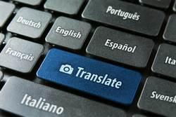 انجمنی که باید به داد مترجمان برسد / لزوم تصویب قانون کپی رایت داخلی