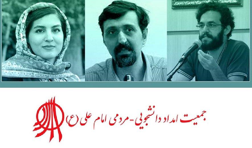 همه آنچه باید در مورد متهمان بازداشتی جمعیت امام علی (ع) بدانیم