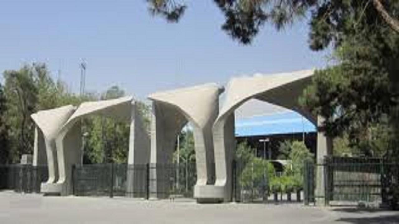 امتحانات دانشگاه تهران به مدت یک هفته لغو شد.