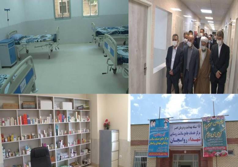 افتتاح دو طرح بهداشتی و درمانی در اهر
