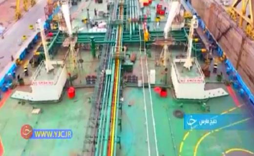 تعمیر نفتکشهای غول پیکر در مجتمع کشتی سازی و صنایع فرا ساحل در بندر عباس